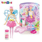 玩具反斗城  芭比Dreamtopia吹泡泡芭比公主