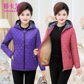 中老年棉衣女媽媽冬裝外套短款加絨加厚40歲50老人冬季棉襖保暖60