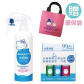 【加贈環保袋】water clean 水清淨抗菌液PLUS 居家瓶 350mlx1+迷你瓶3入組x1