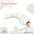 HugsieBABY寶貝防螨抱枕-動物塗鴉