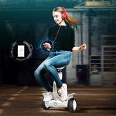 代步車 站坐兩用 智慧雙輪 電動遙控代步平衡車 非凡小鋪 igo