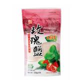 宗祐玫瑰細鹽500g【愛買】