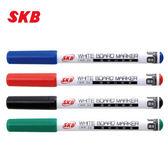 SKB WK-26 白板筆(2.0mm) 12支 / 打