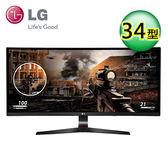 LG 34吋 21:9 曲面寬螢幕 電競液晶顯示器 34UC79G-B【加贈螢幕架】