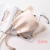 流蘇包 水桶包包女2019夏季新款韓版簡約百搭單肩包流蘇斜背小包 6色