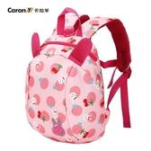 兒童背包可愛卡通幼兒園書包男女1-2-3-4-5歲小孩寶寶包包