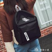 簡單上學書包純色立體高初中作業男女學生后背包旅行游玩李雙肩包  全網最低價