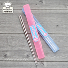 理想牌極緻316不鏽鋼筷子環保筷23cm隨身筷附專用筷盒-大廚師百貨