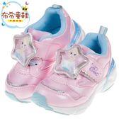 《布布童鞋》Moonstar日本冰雪奇緣粉色電燈機能運動鞋(15~19公分) [ I8W034G ]
