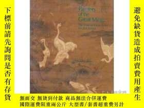 二手書博民逛書店Painters罕見Of The Great MingY256260 Richard M. Barnhart