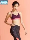 迪卡儂運動內衣女跑步健身專業高強度防震聚攏文胸一體背心式RUNK