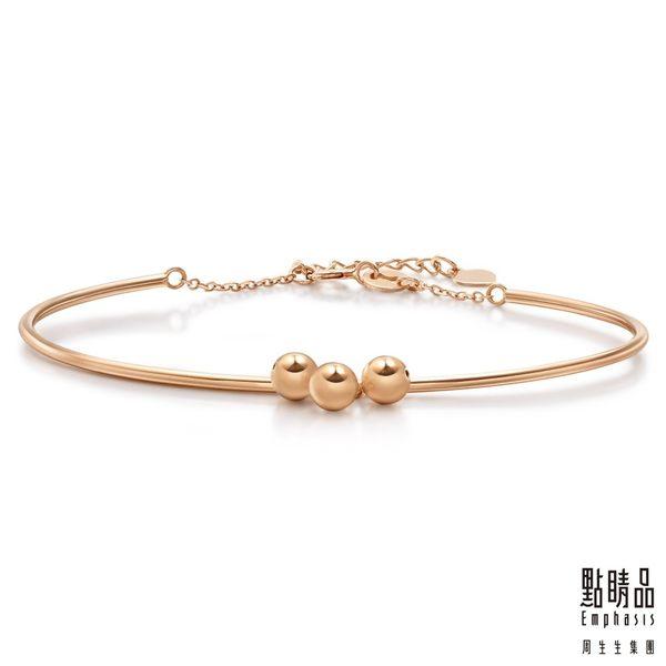 Wrist Play 18K玫瑰金圓珠手環