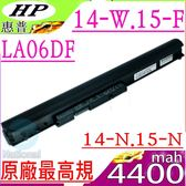 HP LA04 電池(原廠)-惠普 LA06DF,248 G1,248 G2電池,345 G1,345 G2電池,355 G1,355 G2電池,HSTNN-I31C