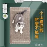 貓抓板磨爪器耐磨大號瓦楞紙貓窩貓沙發貓磨爪玩具貓爪板貓咪用品