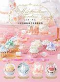(二手書)世界第一簡單!可愛無敵的棉花糖翻糖甜點:399張詳盡步驟圖解,3種材料、..