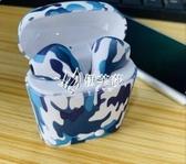 藍芽耳機 彩繪藍芽運動耳機雙耳帶充電倉通用蘋果安卓小米oppo華為vivo迷彩 伊芙莎