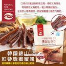 韓國錦山紅蔘蜂蜜蜜餞 40g/單包