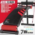 仰臥板 仰臥板仰臥起坐健身器材家用啞納凳多功能機運動腹肌板T