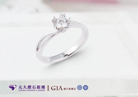 ☆元大鑽石銀樓☆GIA鑽石0.30克拉F/VVS2/3EX/八心八箭*搭配經典婚戒、求婚戒*(客製化商品)
