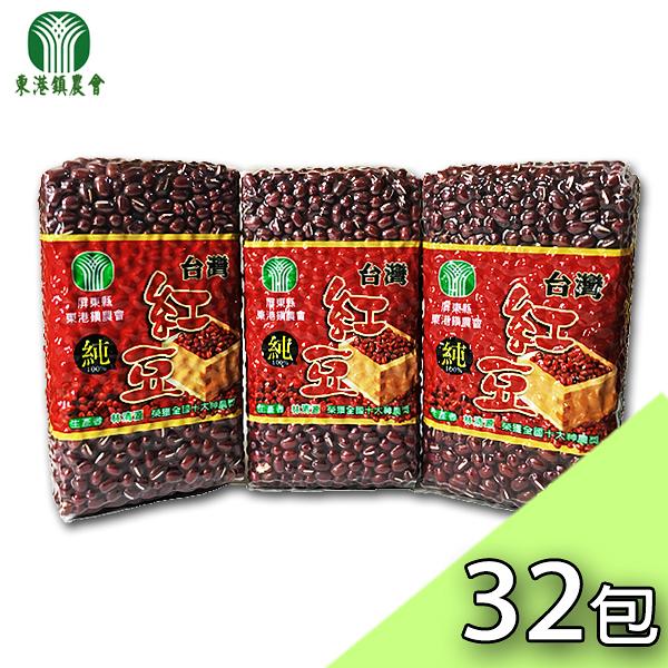 東港鎮農會-紅豆600g(32包/箱)