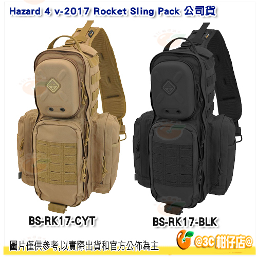 Hazard 4 BS-RK17-BLK BS-RK17-CYT 火箭組合單斜肩背包 公司貨 相機包 單肩包