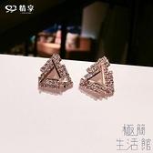 925銀針三角形冷淡風耳釘女 氣質韓國個性耳環耳飾【極簡生活】