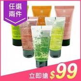 (任2件$99)ReneFurterer 萊法耶 髮浴/修護膜/護髮霜/護髮乳(30ml/50ml) 多款可選【小三美日】