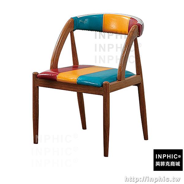 INPHIC-Steward皮餐椅/桌椅/單椅/椅_fQqb