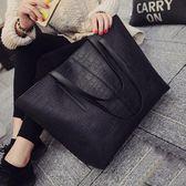 包包新款韓版潮大容量女士學生單肩包手提包百搭簡約女包大包  遇見生活