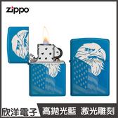 Zippo High Polish Blue/Laser Engrave/Fancy Fill 防風打火機 (29882)