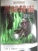 【書寶二手書T7/一般小說_NSU】被遺忘的國度-黑暗精靈2-流亡_R. A.薩爾瓦多