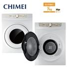 (福利電器)CHIMEI奇美7公斤乾衣機不鏽鋼內桶PTC陶瓷半導體溫控安全度 DS-P70DC1 濕冷天氣媽媽好幫手