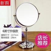 帝門特臺式化妝鏡歐式鏡子雙面梳妝鏡結婚公主鏡隨身便攜美容放大