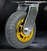 6寸萬向輪輪子重型8寸手推車板車5寸橡膠輪帶剎車靜音腳輪4寸滑輪 流行花園
