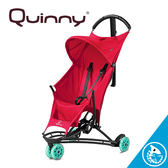 金寶貝 荷蘭 Quinny Yezz 旅行 嬰兒 手推車 玫瑰紅【38541】