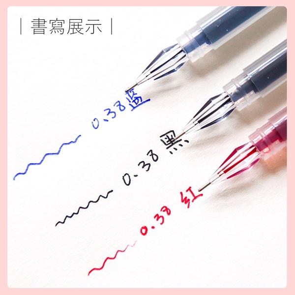 筆 文具 原子筆【H0431】0.38極細 簽字筆 中性筆 圓珠筆 文具用品 鋼珠筆 速乾 細字 藍/紅/黑筆