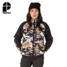 PROTEST 女 機能防水保暖外套 (真實黑) RISTO SNOWJACKET