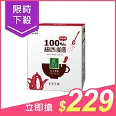 歐可茶葉OK TEA 真奶茶 紅玉拿鐵(8入)【小三美日】$249