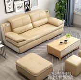 真皮沙發頭層牛皮大小戶型三人位組合現代簡約客廳家具整裝皮沙發 qm 依凡卡時尚