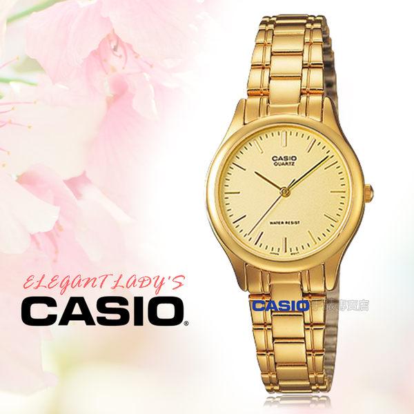 CASIO 卡西歐 手錶專賣店 LTP-1128N-9A 女錶 不鏽鋼錶帶 防水