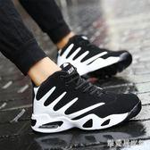 秋冬季學生籃球鞋男孩氣墊大童鞋防滑鞋女孩兒童運動鞋 QG12018『樂愛居家館』