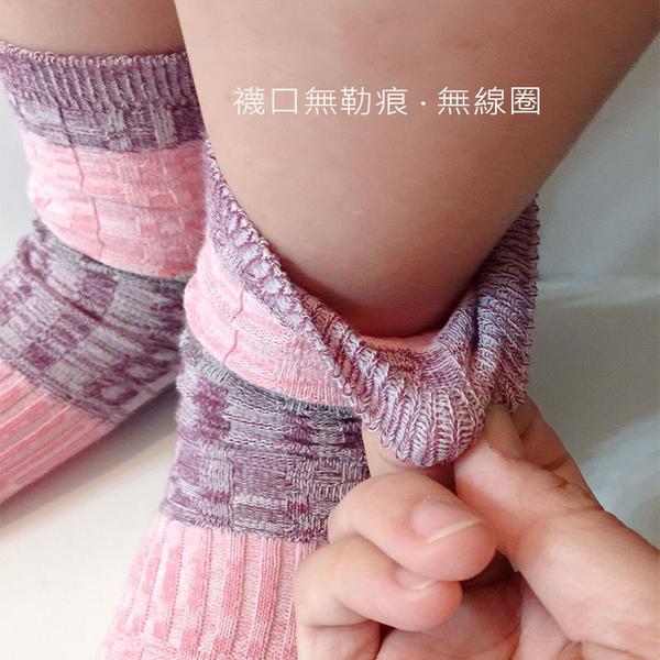 《DKGP572》麻花編織兒童中筒襪  童襪 內層無線圈 不緊勒 舒適精梳棉 (3-5Y) (6-8Y) 台灣製造 東客集