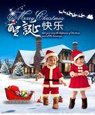 聖誕節服裝兒童裝扮女童表演男童演出服幼兒服飾兒童聖誕老人服裝  科炫數位