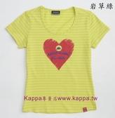 Kappa 女生 短袖 圓領衫 FA42-F447-41