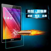 華碩 ASUS ZenPad 10 Z300CNL Z300M Z301ML Z301MFL 鋼化玻璃貼 熒幕保護貼 鋼化膜 防爆螢幕貼