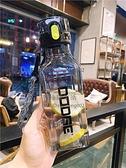 運動水杯大容量透明隨手杯 學生健身提繩塑料便攜水壺【極簡生活】