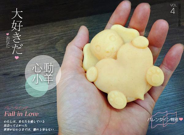 心動小羊^^6孔六連矽膠模具/DIY手工皂模具/香皂模具/烘焙模具/愛心動物模具