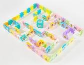 兒童益智力開發玩具桌面拼接裝男女孩寶寶拼插方塊積木3-4-6周歲 居享優品