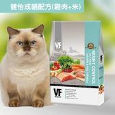 【寵物王國】VF 魏大夫健怡成貓配方雞肉米500g ●廠效期2018 12 24