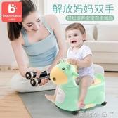 兒童馬桶坐便器男女寶寶小孩嬰兒幼兒小便器1-3-6歲加大號便盆 蘿莉小腳丫